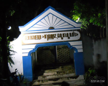 Pintu masuk makam Syekh Sulukhi Wilangan Nganjuk