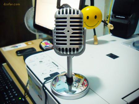 Microphone Barunya Ndop