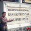 Wisata Rohani: Makam Gus Dur Jombang