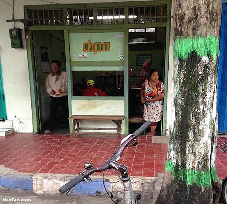 Warung Sego Dipo