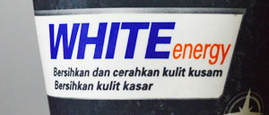 WHITE ENERGY
