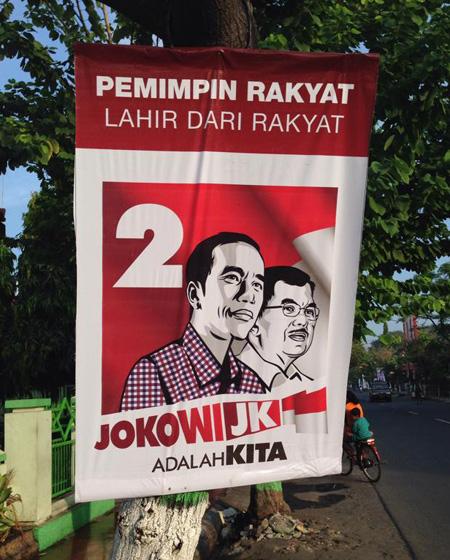 Jokowi JK Poster