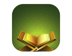 iQra: Easy Quran
