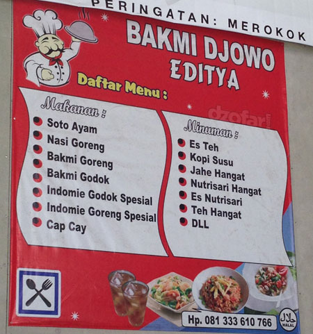 Warung Bakmi Djowo Editya