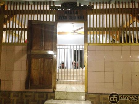 Makam Syech Suluhi
