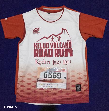 Jersi Kelud Volcano Road Run