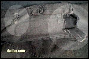 celana jeansku yang jebol