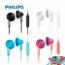 Tips Merawat Kabel Headset Philips agar Lebih Tahan Lama