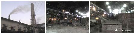 pabrik gula redjosari Magetan